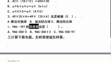 学科检测卷讲解.mp4