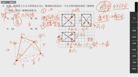 2020年深圳市普通高中高三年级线上统一测试数学(文科)试题 视频讲解(1-12)