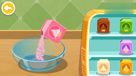 制作冰淇淋售卖给顾客 宝宝巴士游戏