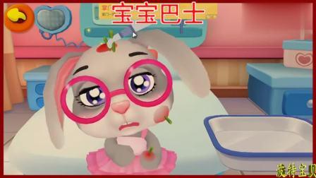 宝宝巴士游戏之急症室 扮演医生给兔子拔刺消毒 儿童小游戏