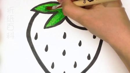 教你简笔画画草莓并涂色,成品非常漂亮,儿童益智手工DIY.mp4