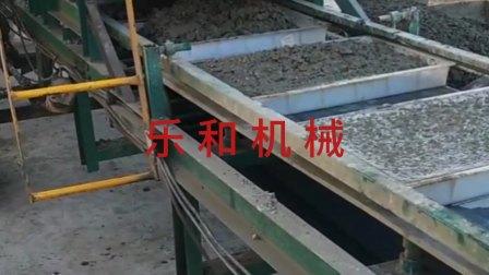 地沟盖板成型机预制构件布料机