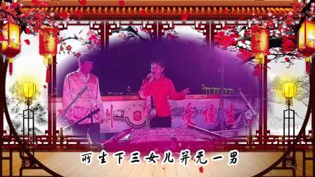 广东汉剧《薛平贵别窑》选段,戏曲下载mp3/mp4