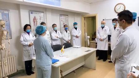 黑龙江中德骨科医院范文宪主任带领医护人员开晨会 疫情注意工作方式和安全