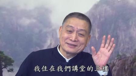 安士全书-第84集-黄柏霖警官