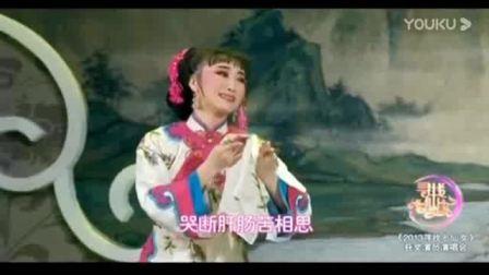 黄梅戏《小辞店》《春香传》选段 黄梅新秀熊东旭 潘宁静演唱 太精彩了_标清