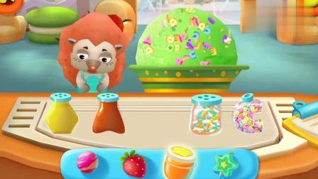 宝宝巴士奇妙屋 制作冰淇淋 亲子早教游戏