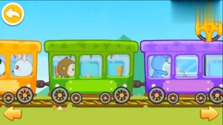 宝宝巴士学交通工具 托马斯火车出发游戏