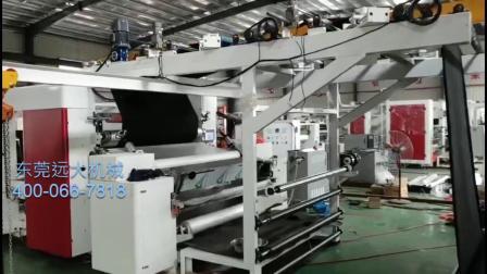 高科技全自动环保布料胶膜粘合机服装热熔胶复合机面料热熔膜贴合机