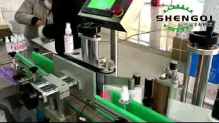 喷雾瓶灌装线 喷雾剂灌装生产线.mp4