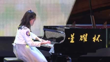 36、钢琴-《第二小奏鸣曲第一乐章》星耀杯2019星动五洲艺术展评-12月21日汕头赛场
