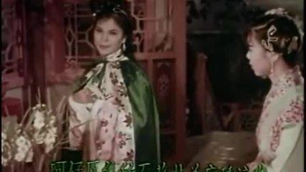 1963潮剧电影 《牡丹亭惊梦》全场戏曲下载mp3/mp4