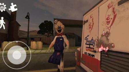 冰淇淋怪人3罗德你怎么进我家了,他不卖冰淇淋了吗游戏解说视频