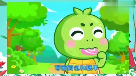 宝宝儿歌:少儿儿歌,幼儿歌谣,儿童歌曲,小乌龟