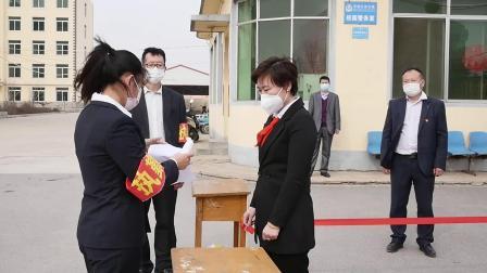 东城学校疫情防控开学一日工作流程演练