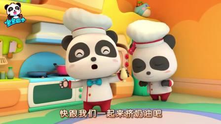 宝宝巴士美食总动员 第11集 蛋糕师