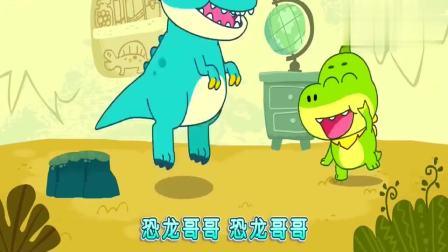 宝宝巴士小恐龙早上起来,向家人们说早上好,真是一个好孩子