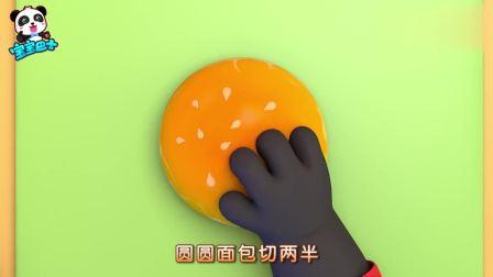 宝宝巴士美食总动员—香喷喷的汉堡最简单做法,营养美味孩子爱吃
