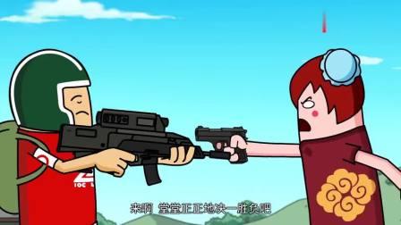 搞笑吃鸡动画:萌妹的嘴炮比神器还厉害,一句话感动哭了