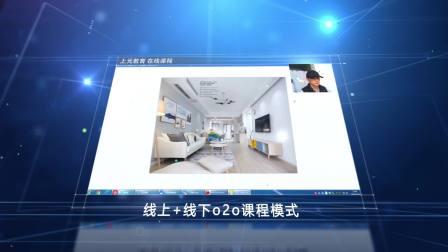 徐州上元教育平面电脑设计培训班PS培训学习.mp4