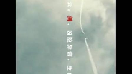 中国空军战略轰炸机部队,一切为了保卫祖国捍卫人民。