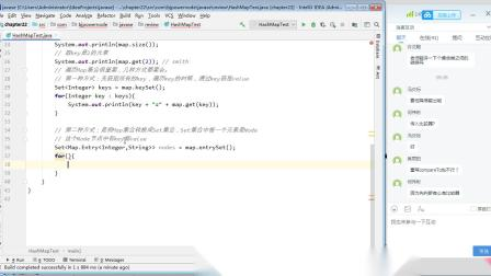 243-JavaSE进阶-回顾HashMap需要掌握什么.avi