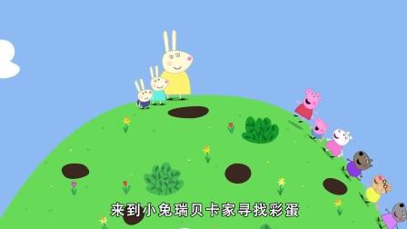我在复活节兔子 Easter Bunny截取了一段小视频