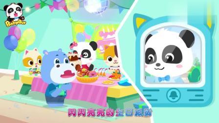 宝宝巴士:奇奇在生日派对上,收到好多礼物,儿童动画片