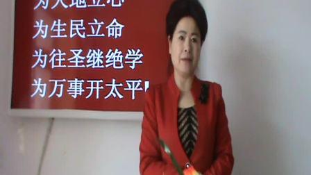 刘玉梅老师解读弟子规(33)