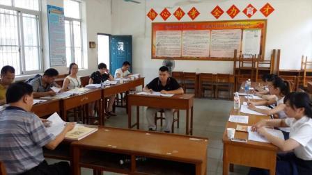2015年公务员考试辅导集锦