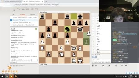 2020国际象棋世界冠军候选人赛3.17直播