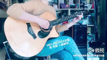 顺德大良吉他培训班