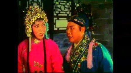 山东梆子电影 墙头记 1982