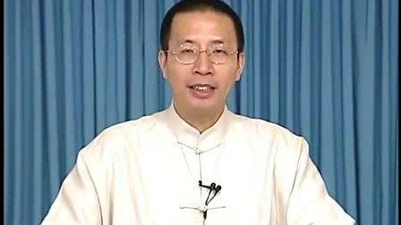 《修行与生活座谈会》01  2007年