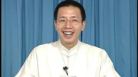 《修行与生活座谈会》04  2007年