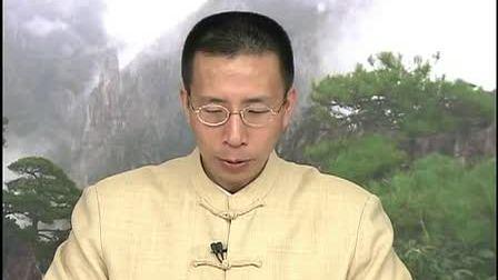 《修行与生活座谈会》11  2008年