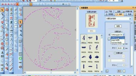 电脑刺绣绣花制版教程,主题花纹填针