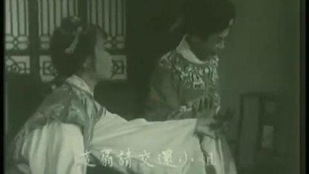 琼剧电影 红叶题诗 1962
