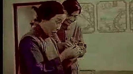 柳琴戏电影 小燕和大燕 1981