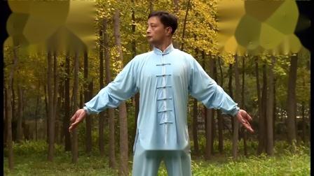 中国国家体育总局认定八段锦,八段锦全国冠军张琦完整口令加长版12分钟.mp4
