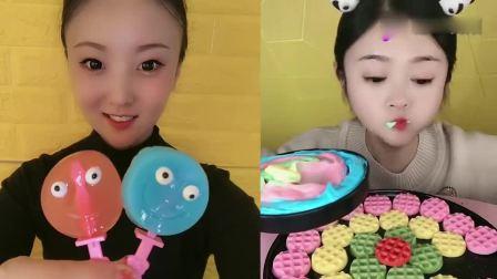 小可爱吃播:果冻棒棒糖、巧克力饼干,小时候的最爱