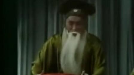 河北梆子电影 宝莲灯 1976