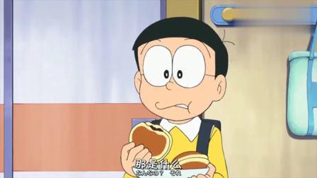 哆啦A梦:哆啦A梦把爆米花变成了铜锣烧,大雄把课本变成了漫画书