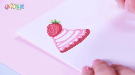 《小伶玩具》草莓蛋糕就这样做好了