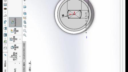 0基础学solidworks+放样练习