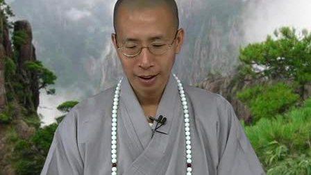《修行与生活座谈会》123  2011年