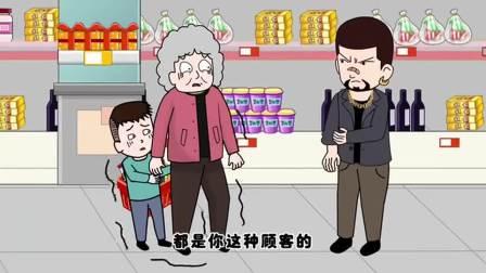 搞笑猪屁登:小宝也当上文明顾客了,奶奶你情何以堪?