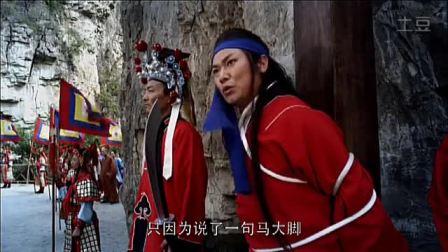 豫剧电影 大脚皇后 2012