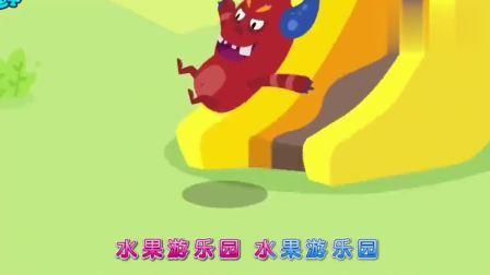 宝宝巴士:猫奶爸育儿记,健康习惯受益一生