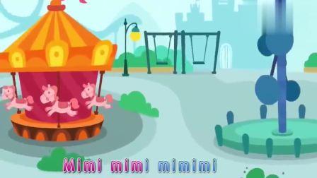 宝宝巴士:猫咪一家四口快乐周末,游乐园里玩个遍!